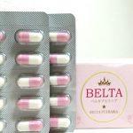 ベルタプエラリア3ヶ月試してみた!