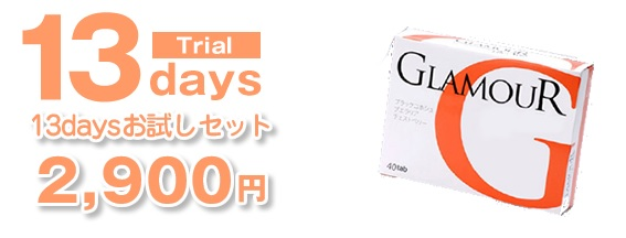 bustup-glamour13days